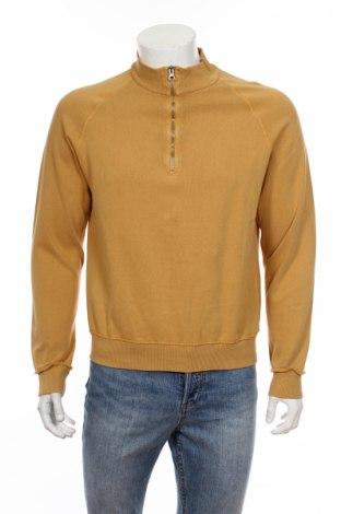 Мъжка блуза Refrigiwear