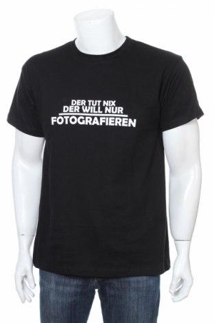 Мъжка тениска B&C Collection