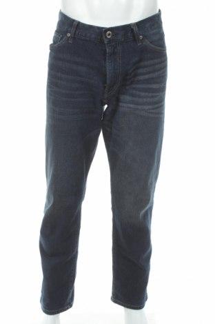 Мъжки дънки Express Jeans