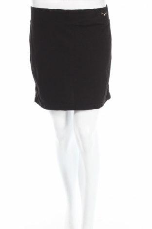 Φούστα Twintip, Μέγεθος XS, Χρώμα Μαύρο, 50% βαμβάκι, 50% βισκόζη, Τιμή 3,96€