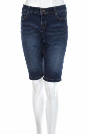 Дамски къс панталон New York & Company