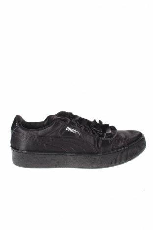 Γυναικεία παπούτσια PUMA