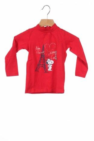 Детска блуза Snoopy