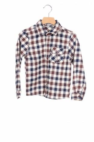 Детска риза Arino