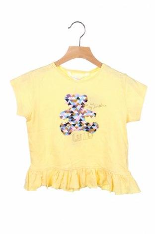 Детска тениска Lulu Castagnette