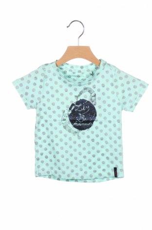Детска тениска Noppies