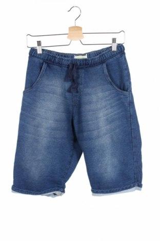 Детски къс панталон Alive
