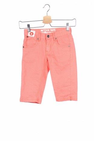 Детски къс панталон LCKR