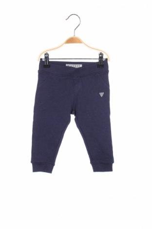 Детски панталон Guess