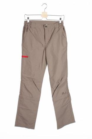 Детски спортен панталон Crivit Outdoor