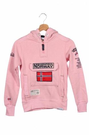 Детски суичър Geographical Norway