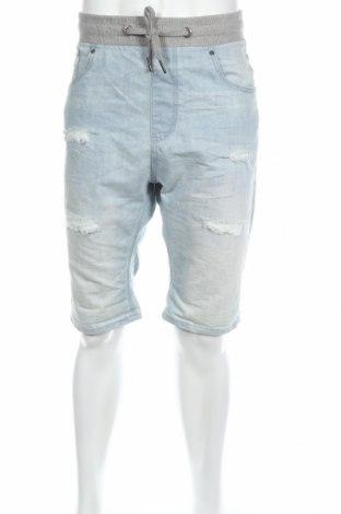 Мъжки къс панталон Fsbn