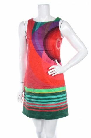 Φόρεμα Desigual