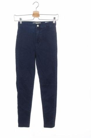 Дамски дънки Tally Weijl, Размер XS, Цвят Син, 69% памук, 29% полиестер, 2% еластан, Цена 26,25лв.