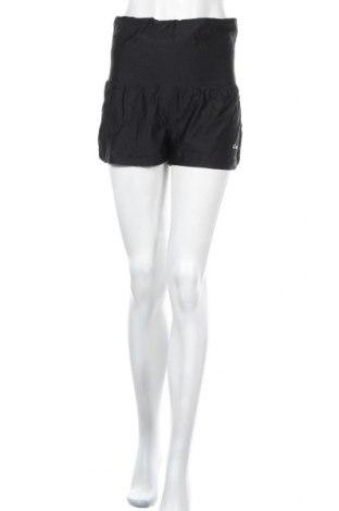 Дамски къс панталон Chiemsee, Размер M, Цвят Черен, 84% полиамид, 16% еластан, Цена 13,86лв.