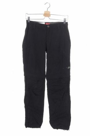 Дамски спортен панталон Ock, Размер XS, Цвят Черен, Полиамид, Цена 21,00лв.