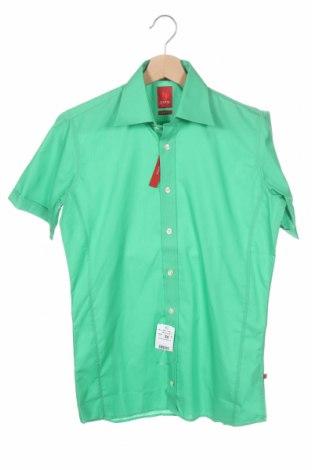 Мъжка риза Pure H.Tico, Размер XS, Цвят Зелен, Памук, Цена 15,50лв.