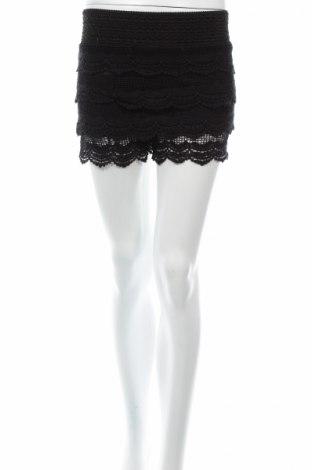 Пола - панталон