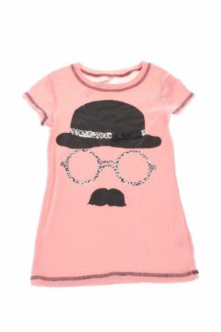 Παιδικό μπλουζάκι Beautees