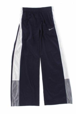 Детско спортно долнище Nike