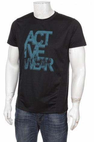 Ανδρικό t-shirt Crivit