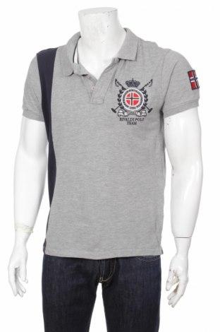 Ανδρικό t-shirt Rivaldi