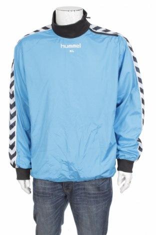 Мъжко спортно горнище Hummel