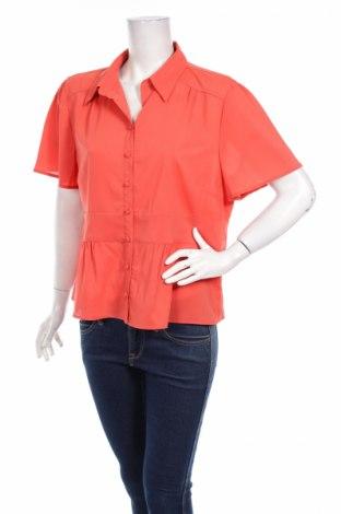 Γυναικείο πουκάμισο Katies