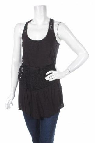 Tricou de damă Chicoree, Mărime S, Culoare Negru, Viscoză, Preț 11,57 Lei