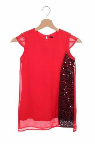 Детска рокля Sisley