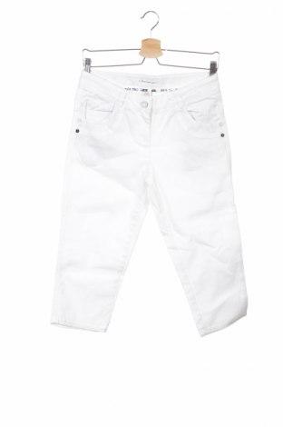 Детски панталон S.Oliver