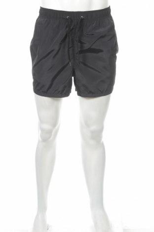 Мъжки къс панталон Atrium