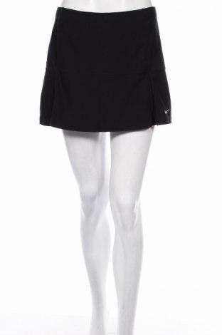 Spódnico-spodnie Nike
