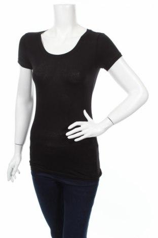 Дамска тениска Ardene