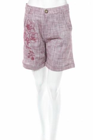 Дамски къс панталон Smash