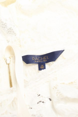 Дамски комплект Rachel Roy