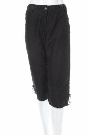 Дамски спортен панталон Cubus