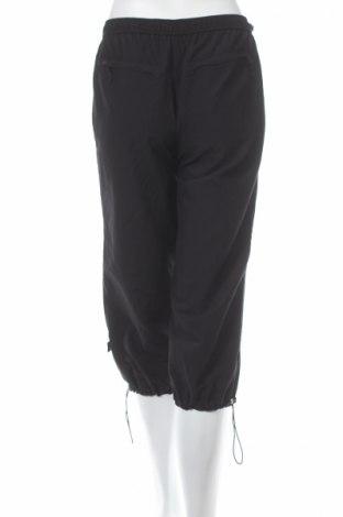 Дамски спортен панталон Remain