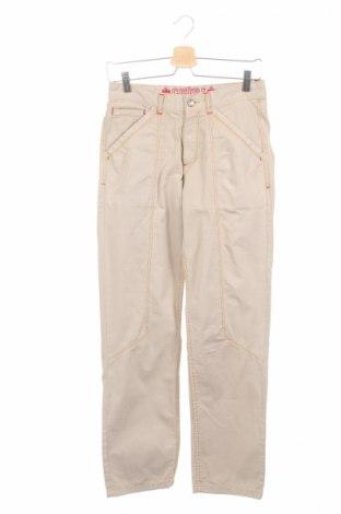Детски панталон C-Ro