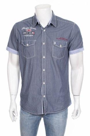 Мъжка риза Armand Thiery