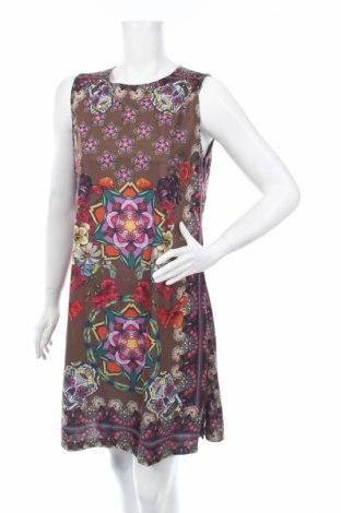 Φόρεμα Inti