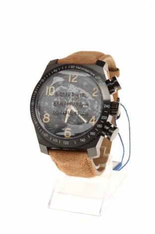 Часовник Joshua & Sons, Цвят Бежов, Естествена кожа, метал, Цена 210,50лв.