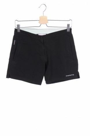 Дамски къс панталон Envy