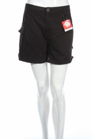 Дамски къс панталон Tissaia