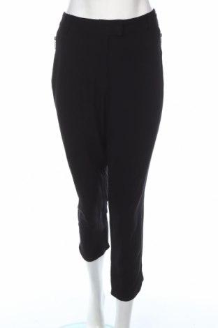 Дамски панталон Kiabi