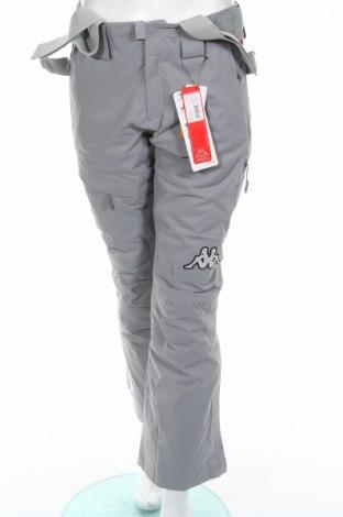 Дамски панталон за зимни спортове Kappa, Размер S, Цвят Сив, Полиамид, Цена 39,27лв.