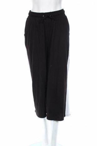 Pantaloni trening de femei Daisy Street