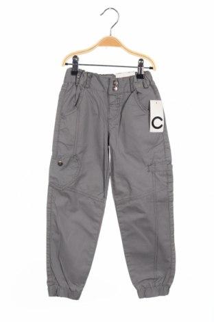 Παιδικό παντελόνι Cubus