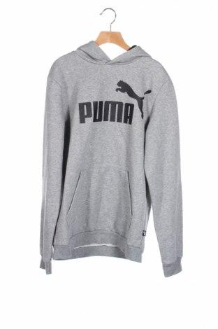 Gyerek sweatshirt Puma