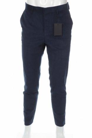 Мъжки джинси Asos